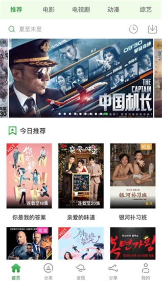 小小影视app官方最新版下载