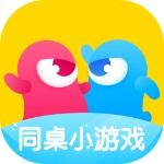 同桌小游戏app