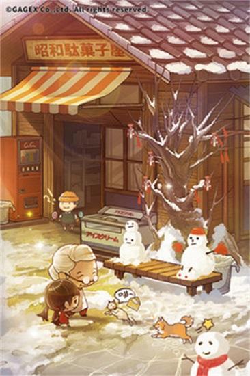 昭和杂货店物语3免费下载