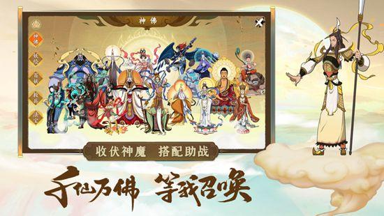 浮生妖绘卷手游官方版下载