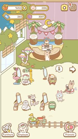 猫猫水疗馆破解版下载