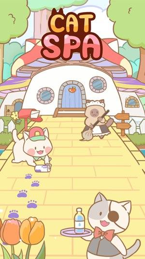 猫猫水疗馆破解版无限金币