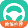 元贝驾考app