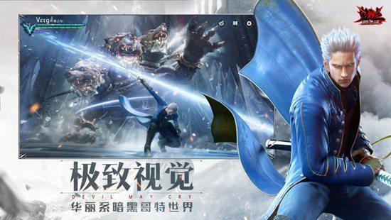 巅峰之战手游官方版2021最新版