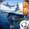 战舰帝国无限内购版