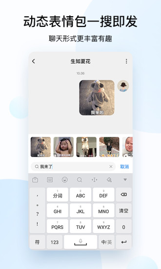 酷狗音乐破解SVIP豪华版下载安装