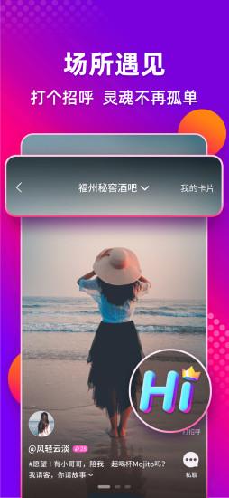 多唱app破解版最新下载