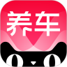 天猫养车手机app